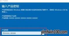 win10key激活码 全新win10密钥分享