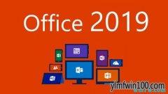 2020最新Office2010v3三合一办公服务精装版
