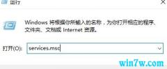 专业版win10系统DHCP服务器启动办法