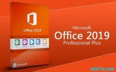 office365激活码keyoffice365激活码图文教程