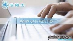 win7系统笔记本解决由器定时自动重启怎么办