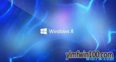 win10系统解决电脑桌面刷新后出现闪屏的方法