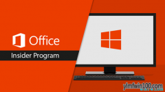 Office Build 11916.20000发布更新