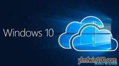 Win10系统Windows是什么启动类型怎么判断