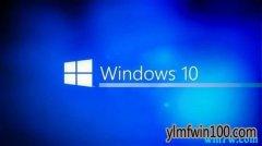 Win10怎么删除账户?W10系统删除账户的教程