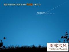 雨林木风win10 64位常见高效版v2021.10