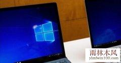 怎么使用Windows Update立即安装Win11功能更新介绍